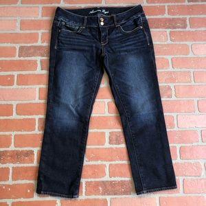 Worn Once! American Eagle Denim Jeans